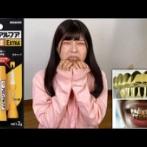 アイドルユーチューバー、瞬間接着剤で歯にアクセ装着し大惨事に 危険ドッキリ動画が物議