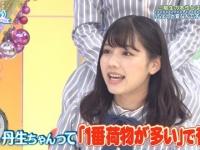 【日向坂46】渡邊美穂、自己ベスト更新。