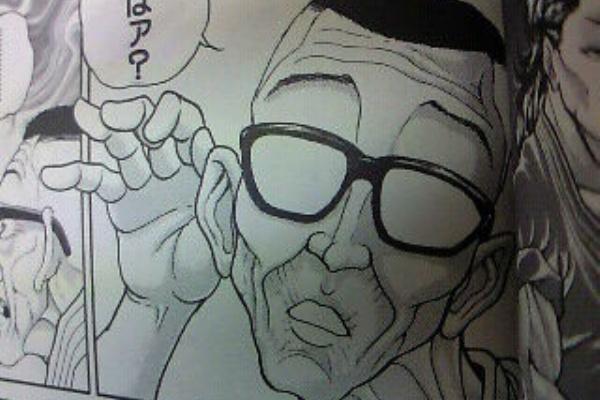 気 渋川 剛