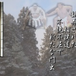『フォト短歌「新たな門出」』の画像