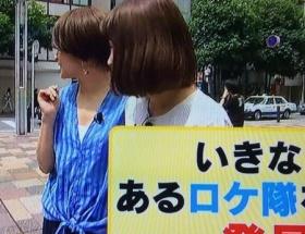 高橋愛の英文Tシャツが怒涛のテロップで神対応wwwww