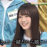 『欅坂46田村保乃の感情がゼロになる笑【欅って、書けない?】』の画像