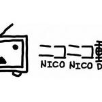 ニコ動関係者「いい年してニコニコ動画に月500円も払えない奴は犯罪者。割れ厨と変わらない。」