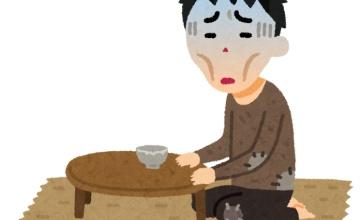 【悲報】年収100万円の未婚率60%!!日本人は子孫を残さなくていいのか??