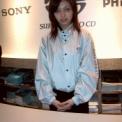 オーディオエキスポ2001 その15(SONY)1日目