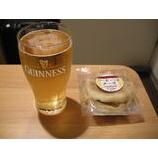 『アメリカのビールを真似てみる』の画像
