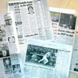 『「愛してるよ、松井」地元NY紙が松井引退を破格の扱いで紹介、全国紙でも取り上げられ日米を問わず特別な存在だった事を証明する』の画像
