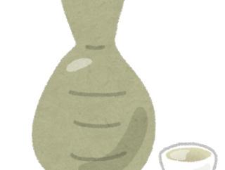 【食べる酒】高アルコール度数の大人な味わい…日本酒アイス専門店「SAKEICE」浅草にオープン!
