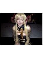 「冥界の女神エレシ●キガル×アナル&マ●コ2穴中出しファック×10連続大量ザーメンぶっかけ すず」とコスプレAV