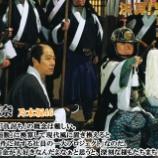 『【乃木坂46】山崎怜奈『現代人にとっては「仇討ち」の概念は難しい・・・』』の画像