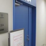 『楽気ゼミナール@東京 10月レポート』の画像