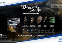 【デモンズソウル】デジタルデラックス版の特典が公開、追加装備に期待できそう