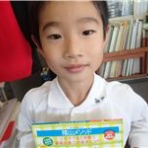 どの子も育つ みさと幼稚園(三郷市)