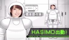 """【ここだけ…】元乃木坂46 橋本奈々未の""""HASIMO""""動画がこちら・・・"""