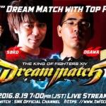 KOF14にsako、小川、Justin、GO1が参戦!?発売直前ドリームマッチが開催決定!!キングオブファイターズ14【海外の反応】