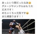 【悲報】那須川天心くん、対戦相手が逃亡してしまう