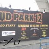 『LOUD PARK(ラウドパーク)12@さいたまスーパーアリーナ ライブレポート2012』の画像