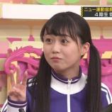 『【乃木坂46】この矢久保ちゃんの顔めちゃ好き・・・』の画像