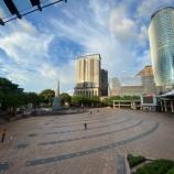 『新北市で最も都会的な街を歩く』の画像
