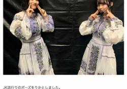 【悲報】林瑠奈さん、ジャニヲタ確定