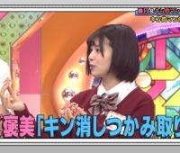 【日向坂46】頑張れば報われることを松田好花ちゃんは教えてくれるね