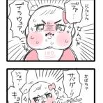 笹吉育児絵日記