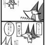 【四コマ漫画】ヘル朝鮮のキムチロボはひたすらキムチを漬ける