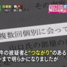 【朗報】研音女優・山口真帆「気持ち悪くて吐気がする」SNSで攻撃再開!!!