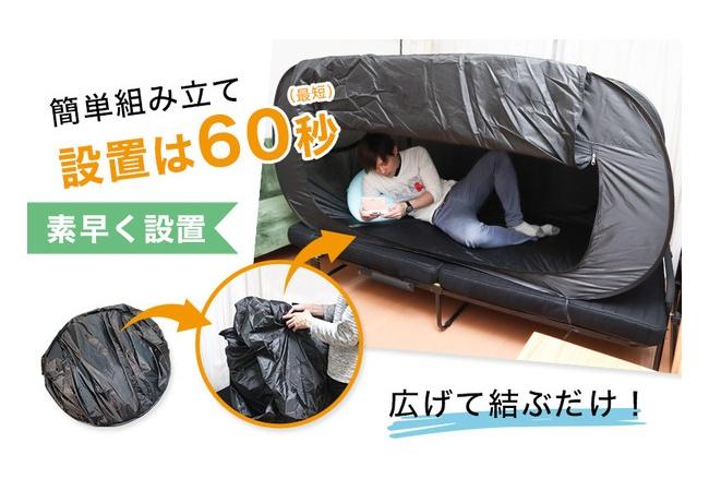 【朗報】ゲームが快適にできるテントが発売