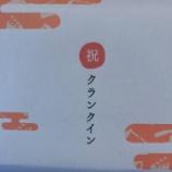 『速報!!!なぜか中国サイトから初出し情報が・・・西野七瀬、早くも『新たな作品』撮影がスタートしている模様!!!!!!【元乃木坂46】』の画像