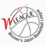 女子バスケットWリーグ  も盛り上げよう。