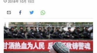 【悲報】中国さん、ウイグル族100万人を強制収容所に収容し拷問&臓器を摘出 英BBCが報道