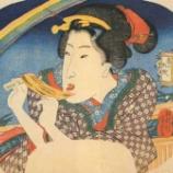 『【!?】江戸時代の定番ごはんにまさかのアレwwwwwww』の画像
