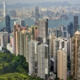 『【香港最新情報】「アジア金融フォーラムがネット開催」』の画像