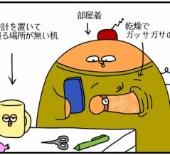 1098.【PR】LOBORさんの腕時計