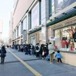 『2018年明けました!元旦のトイザらス初売りには長蛇の列、ビックカメラも福袋販売で大いに盛り上がったみたい』の画像