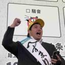落選・へずまりゅう氏「すべてのSNS削除します」ノルマ未達で引退