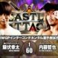 2.28大阪城ホール決戦は、いよいよクライマックス!  注目...