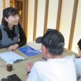 『【イベント】行田 家族葬と樹木葬の事前相談会、開催されました!』の画像