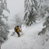 『今年も冬の石鎚山へ』の画像
