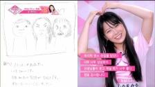【PRODUCE48】白間美瑠が描いた先生たちの絵www