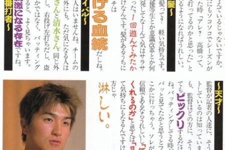 高橋由伸「若いうちに髪の毛で遊んでおかないと」 alt=
