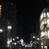 『夜市』の画像