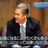『【野球】元メジャーリーガー城島健司の激変ぶりがヤバすぎる!』の画像