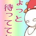予約受付中☆彡 No163 上司と婚約Love6-男系大家族物語13-(セシル文庫)