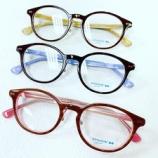 『子供用めがねomodok eyewear、様々なバリエーションを取り揃えております』の画像
