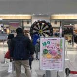 『戸田公園駅改札前のビーンズ戸田公園店頭で、縁日プレイランドが開催されています!』の画像