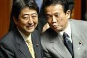 安倍元首相「鳩山さんの頭にあるのは腹案ではなく不安」
