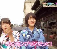【欅坂46】モンブランのドライブスルー!?【欅って、書けない?】