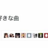 松井玲奈「ラジオから好きな曲 嬉しいねぇ」に指原莉乃が…
